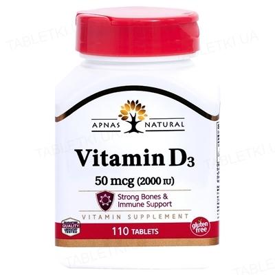 Витамин Д3 Apnas Natural таблетки по 50 мкг (2000 МЕ) №110