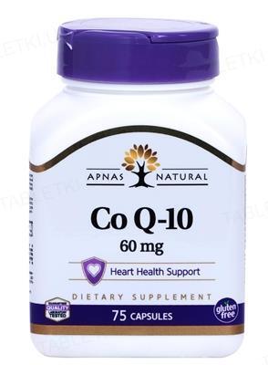 Коэнзим Q10 Apnas Natural капсулы по 60 мг №75