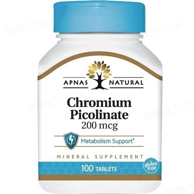 Хрома пиколинат Apnas Natural таблетки по 200 мкг №100