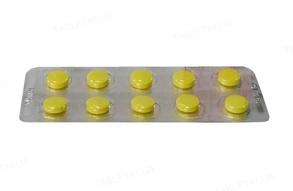 Рибоксин таблетки, п/о по 200 мг №10