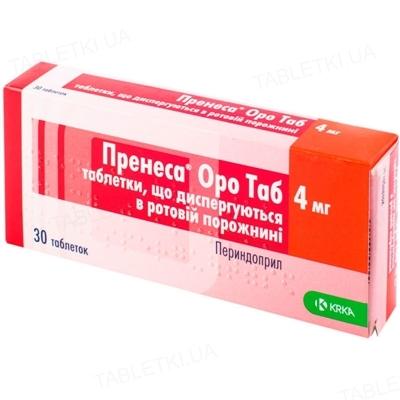 Пренеса Оро Таб таблетки, дисперг. в рот. полос. по 4 мг №30 (10х3)