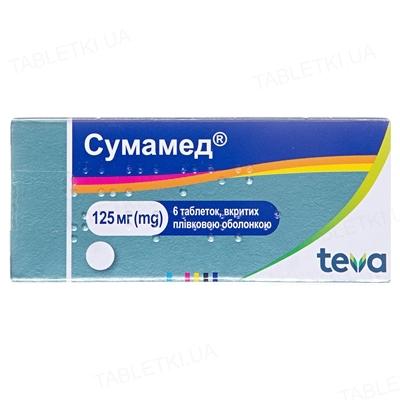 Сумамед таблетки, п/плен. обол. по 125 мг №6