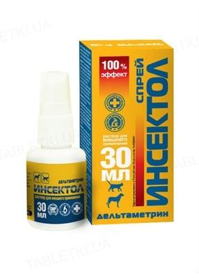 Инсектол спрей от блох и клещей для кошек и собак, 30 мл