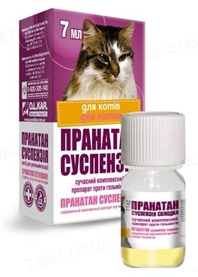 Пранатан суспензия от гельминтов для кошек, 7 мл