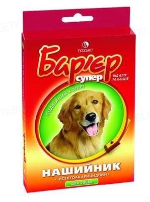 Нашийник Бар'єр від бліх і кліщів для собак, червоний, 65 см