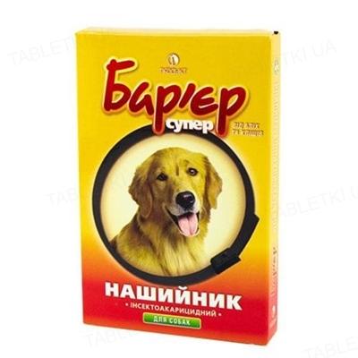 Нашийник Бар'єр від бліх і кліщів для собак, чорний, 65 см