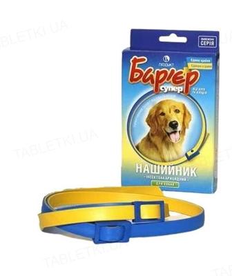Нашийник Бар'єр від бліх і кліщів для собак, синій, 65 см