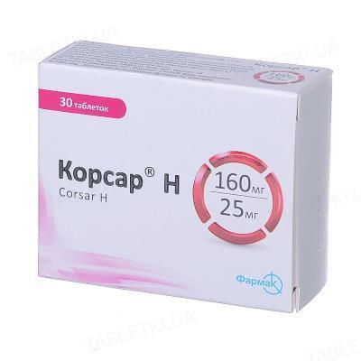 Корсар Н таблетки, п/плен. обол. по 160 мг/25 мг №30 (10х3)