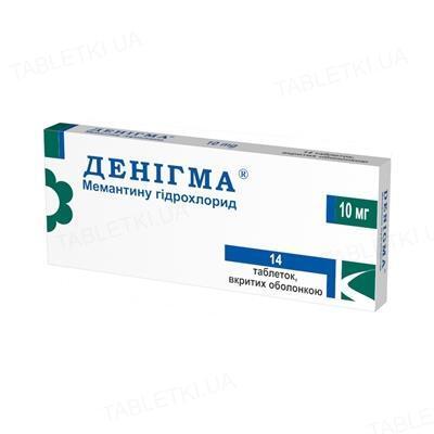 Денигма таблетки, п/о по 10 мг №14