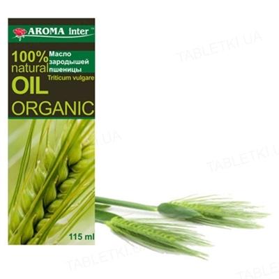 Масло зародышей пшеницы Aroma Inter, 20 мл
