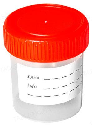 Контейнер для сечі JS 120 мл стерильний, 1 штука