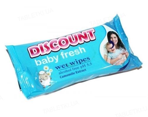Салфетки влажные Discount extra для детей с экстрактом ромашки, 15 штук