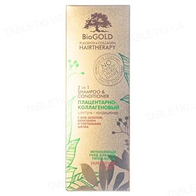 Шампунь Bio-Gold плацентарно-коллагеновый для всех типов волос, 200 мл