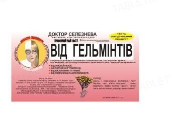Фиточай Доктора Селезнева №28 от гельминтов по 1,5 г №20 в фил.-пак.