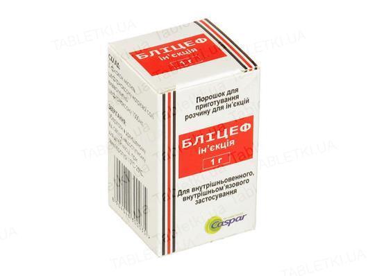 Блицеф порошок для р-ра д/ин. по 1000 мг №1 во флак.