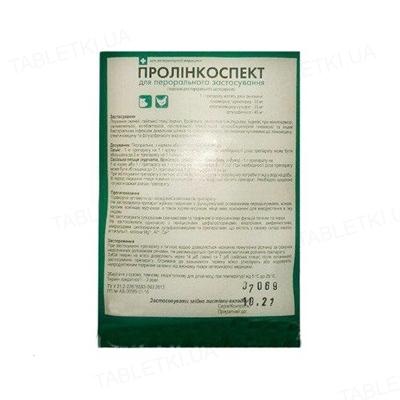 Пролинкоспект (ДЛЯ ЖИВОТНЫХ) порошок, 1 г
