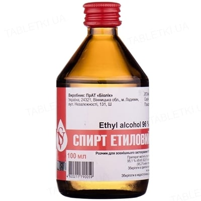 Спирт етиловий 96% розчин д/зовн. заст. 96 % по 100 мл у флак. скл.