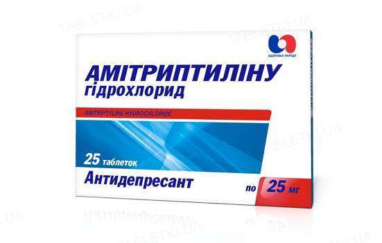 Амитриптилина гидрохлорид таблетки по 25 мг №25
