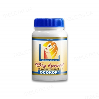 Дрожжи пивные Осокор от угрей таблетки по 0.5 г №80 в бан.