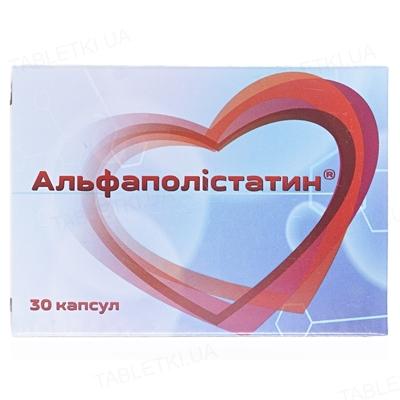 Альфаполистатин капсулы по 350 мг №30