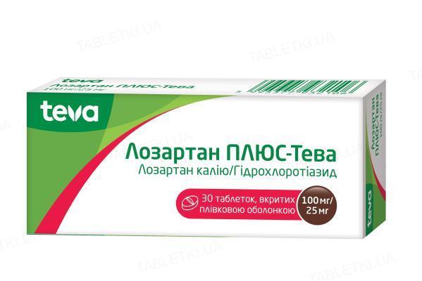 Лозартан плюс-Тева таблетки, п/плен. обол. по 100 мг/25 мг №30 (10х3)