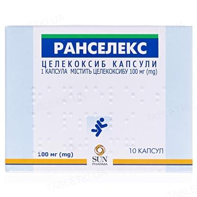 Ранселекс капсулы по 100 мг №10