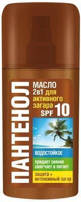 Масло-спрей для активного загара Биокон Пантенол 2 в 1  SPF 10, 95 мл