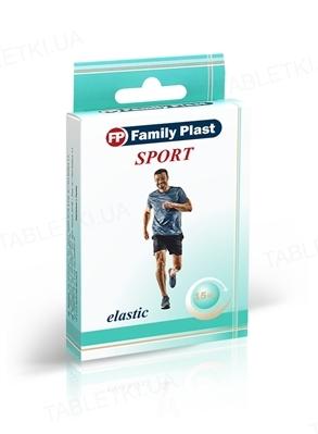 Набор пластырей медицинских «FP Family Plast» бактерицидных Sport, 15 штук