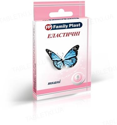 Пластырь медицинский «FP Family Plast» бактерицидный на тканевой основе эластичный 25 мм х 72 мм, 8 штук