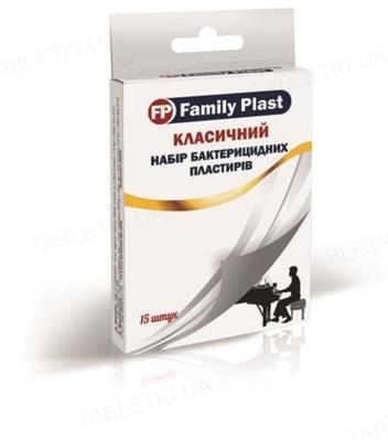 Набор пластырей медицинских «FP Family Plast» бактерицидных Классический, 15 штук