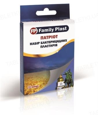 Набор пластырей медицинских «FP Family Plast» бактерицидных Патриот, 20 штук