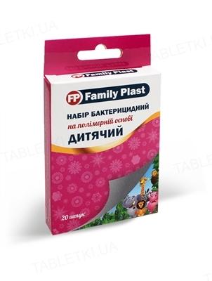 Набір пластирів медичних «FP Family Plast» бактерицидних Дитячий, 20 штук