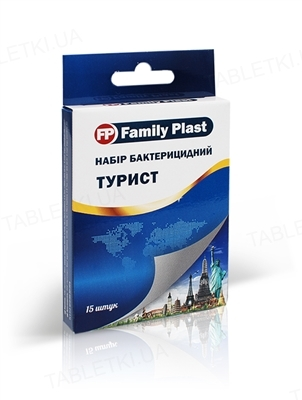 Набор пластырей медицинских «FP Family Plast» бактерицидных Турист, 15 штук