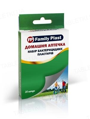 Набор пластырей медицинских «FP Family Plast» бактерицидных Домашняя аптечка, 20 штук