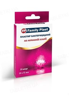 Пластир медичний «FP Family Plast» бактерицидний на нетканій основі 25 мм х 72 мм, 20 штук