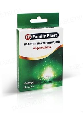 Пластырь медицинский «FP Family Plast» бактерицидный на полимерной основе водостойкий, прозрачный 25 мм х 72 мм, 20 штук