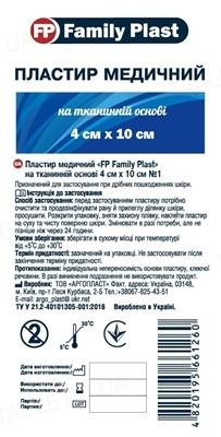 Пластырь медицинский «FP Family Plast» на тканевой основе 4 см х 10 см, 1 штука