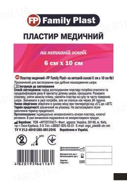 Пластырь медицинский «FP Family Plast» на нетканой основе 6 см х 10 см, 1 штука