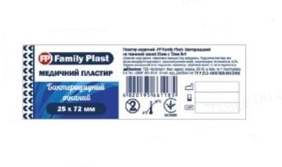 Пластир медичний «FP Family Plast» бактерицидний на тканинній основі 25 мм х 72 мм, 1 штука