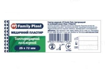 Пластир медичний «FP Family Plast» бактерицидний на полімерній основі 25 мм х 72 мм, 1 штука