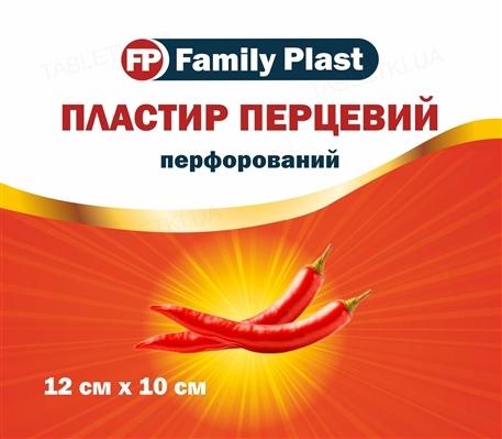 Пластир медичний «FP Family Plast» перцевий перфорований 12 см х 10 см, 1 штука