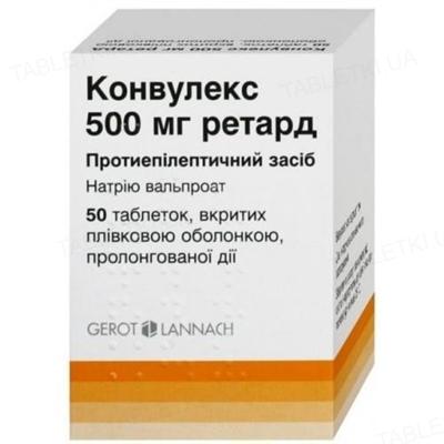 Конвулекс 500 мг ретард таблетки, п/плен. обол., прол./д. по 500 мг №50 в конт.