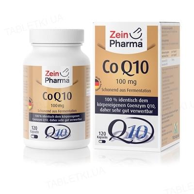 Коэнзим Q10 ZeinPharma капсулы по 100 мг №120