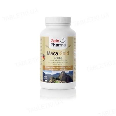 Мака ZeinPharma капсулы по 570 мг №180