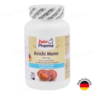 Рейши ZeinPharma капсулы по 450 мг №120