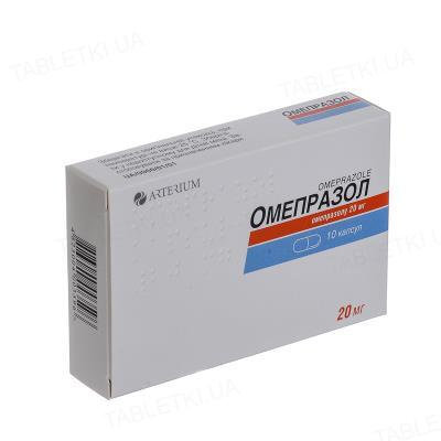 Омепразол капсулы по 20 мг №10