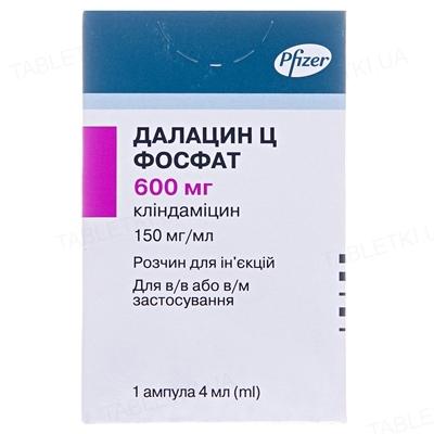 Далацин Ц фосфат раствор д/ин. 150 мг/мл по 4 мл №1 в амп.