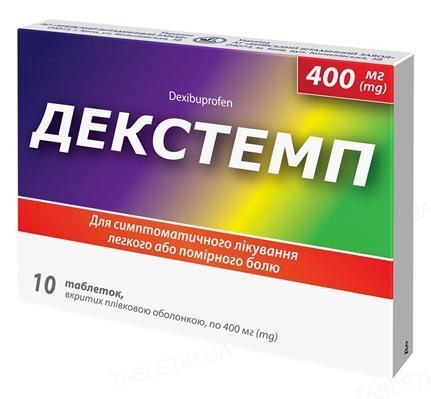 Декстемп таблетки, п/плен. обол. по 400 мг №10