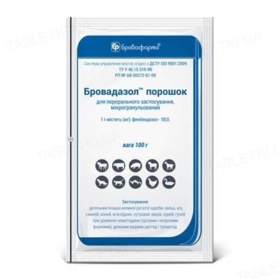 Бровадазол (ДЛЯ ЖИВОТНЫХ) микрогранулированный порошок, 100 г