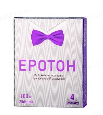 Эротон таблетки по 100 мг №4
